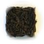Houjicha Tea
